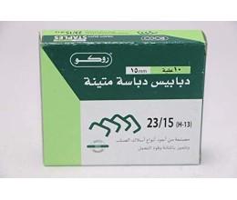 روكو 20234 دبابيس شديدة التحمل ، 23/15 ، 15 مم ،