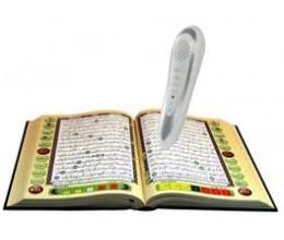 قلم القران الناطق من دار القلم