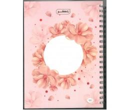 دفتر روكو 100 ورقة عربي سلك A4 مقوى