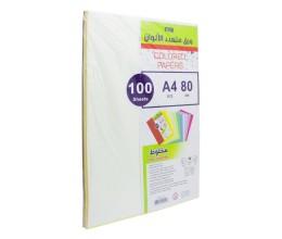 ورق متعدد الألوان - 100sheets - A4 - 80Gm