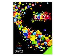 ورق متعدد الألوان - بريما - A3