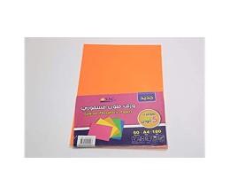 ورق ملون برتقالي - sbc- 50sheets - A4-180 Gm