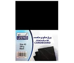 ورق متعدد الاستخدامات  ،اسود ،A4 جرام 250جرام  ،لينو