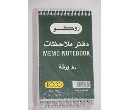 دفتر ملاحظات روكو 80 ورقة 10 دفاتر RQ-14083