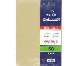ورق متعدد الاستخدامات   ،A4 جرام 180 جرام  ،50 ورقة