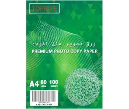 ورق تصوير عالي الجودة - TOPRITE - 80 g - 100 sheets - A4