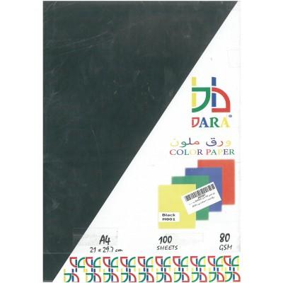 ورق ملون - 80g- 100 sheets-A4- dara