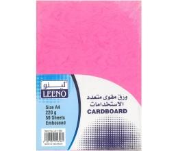 ورق مقوى متعدد الاستخدام لينو - A4- 220 g - 50sheets