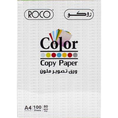 ورق تصوير ملون روكو  - A4 - 100 sheets - gsm 80