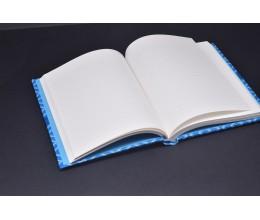 دفتر ازرق جامعي بغلاف سميك