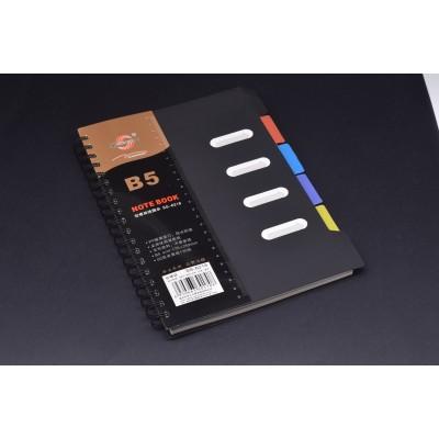 دفتر سلك مقسم كلاسيك
