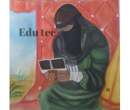 لوحه فنيه : منى العيد